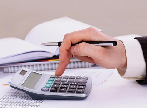 最新会计科目表及编码(2021执行新收入准则)